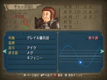FE暁_3-02_012.jpg