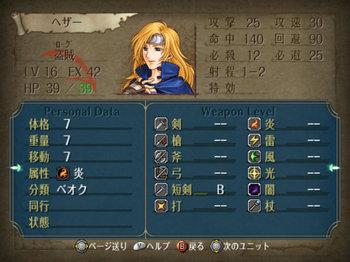 FE暁_3-02_014.jpg
