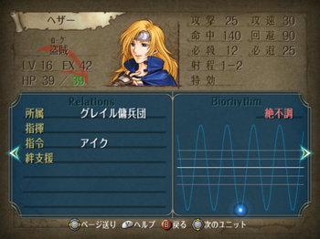 FE暁_3-02_016.jpg