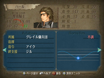 FE暁_3-02_020.jpg