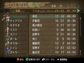 FE暁_3-02_021.jpg