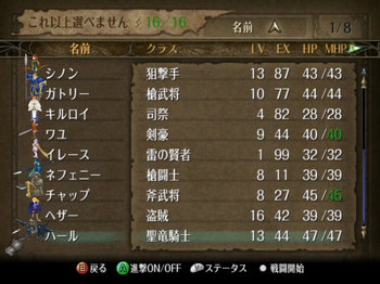 FE暁_3-02_022.jpg