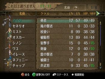 FE暁_3-03_001.jpg