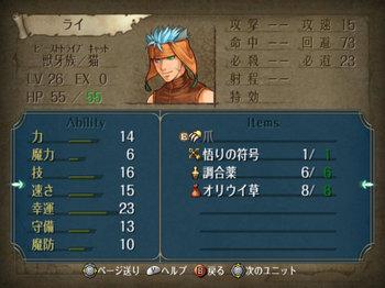 FE暁_3-04_001.jpg