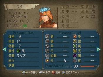 FE暁_3-04_002.jpg