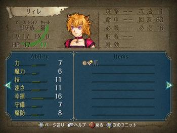 FE暁_3-04_009.jpg