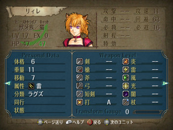 FE暁_3-04_010.jpg