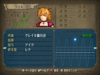FE暁_3-04_012.jpg