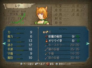 FE暁_3-04_013.jpg