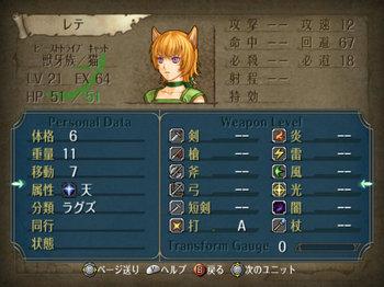 FE暁_3-04_014.jpg