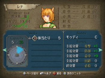 FE暁_3-04_015.jpg