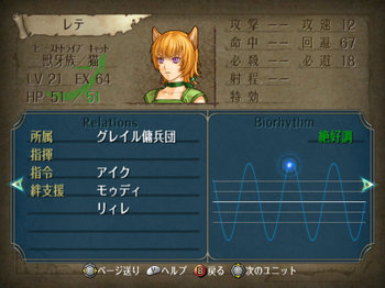 FE暁_3-04_016.jpg