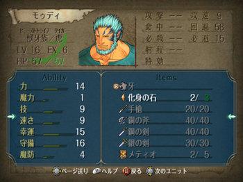 FE暁_3-04_017.jpg