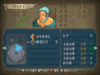 FE暁_3-04_019.jpg