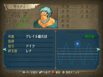 FE暁_3-04_020.jpg