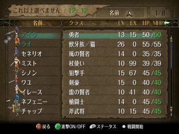 FE暁_3-04_021.jpg