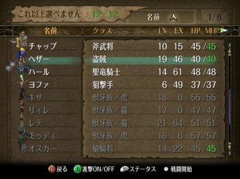 FE暁_3-04_022.jpg