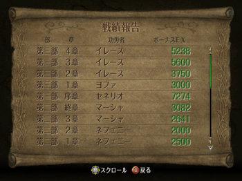FE暁_3-05_000.jpg