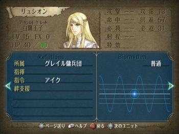 FE暁_3-05_004.jpg