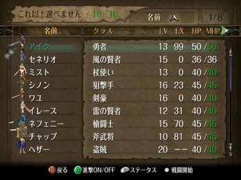 FE暁_3-05_005.jpg