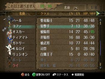 FE暁_3-05_006.jpg