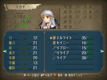 FE暁_3-06_001.jpg
