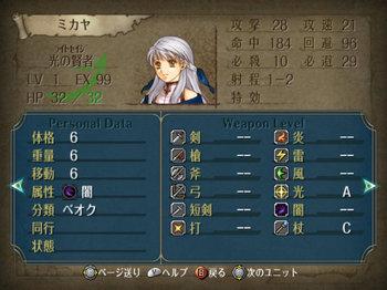 FE暁_3-06_002.jpg