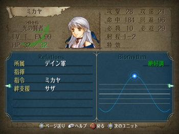 FE暁_3-06_004.jpg