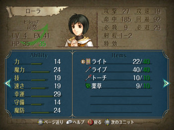 FE暁_3-06_017.jpg