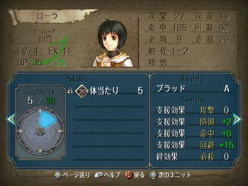 FE暁_3-06_019.jpg