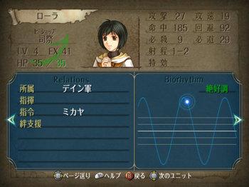 FE暁_3-06_020.jpg