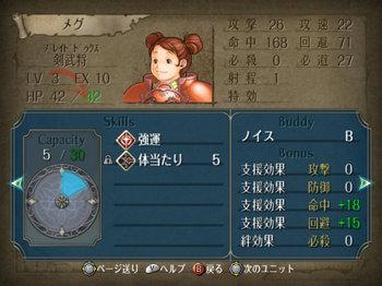 FE暁_3-06_023.jpg