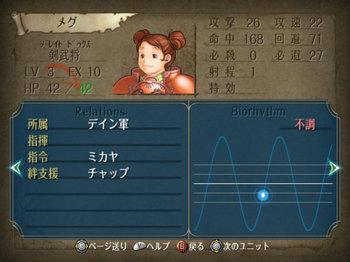 FE暁_3-06_024.jpg
