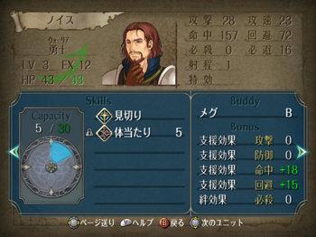 FE暁_3-06_027.jpg