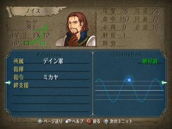 FE暁_3-06_028.jpg