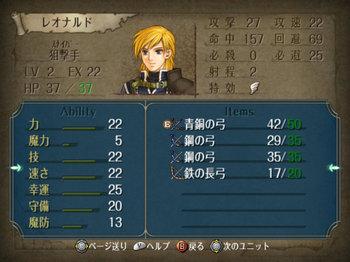 FE暁_3-06_029.jpg