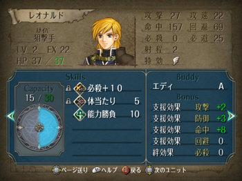 FE暁_3-06_031.jpg