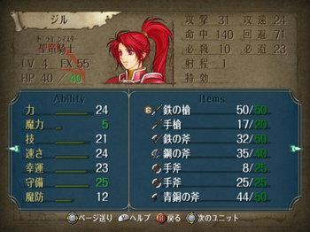 FE暁_3-06_037.jpg