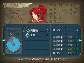 FE暁_3-06_039.jpg