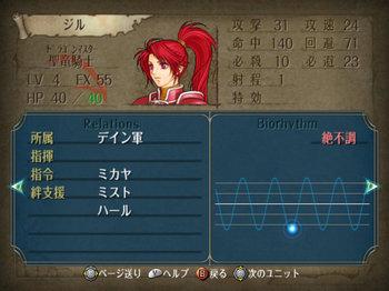 FE暁_3-06_040.jpg