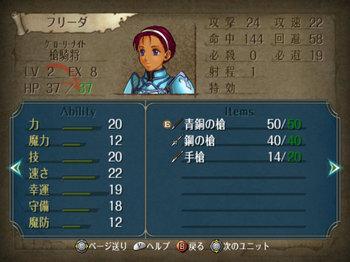 FE暁_3-06_041.jpg