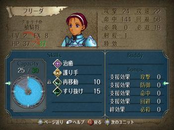 FE暁_3-06_043.jpg