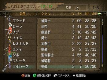 FE暁_3-06_050.jpg