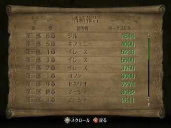 FE暁_3-07_000.jpg