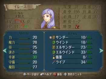 FE暁_3-07_002.jpg