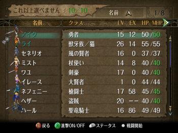 FE暁_3-07_005.jpg
