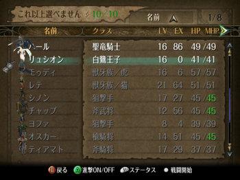 FE暁_3-07_006.jpg