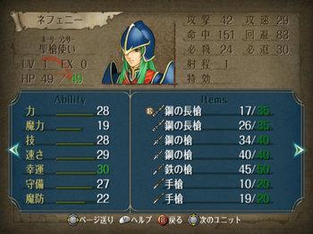 FE暁_3-08_002.jpg