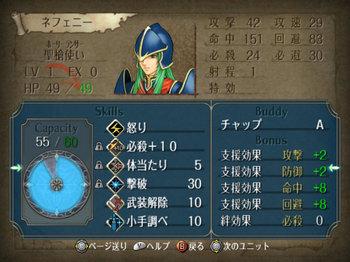 FE暁_3-08_004.jpg