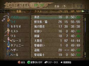 FE暁_3-08_005.jpg
